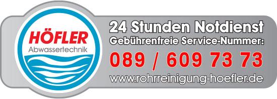 Anfrage Rohrreinigung Kanal Notdienst in München und Umgebung